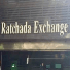 Ratchada Exchange